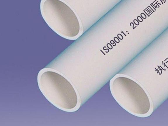 PVC管材批发厂家讲述导致产品弯曲原因及解决办法